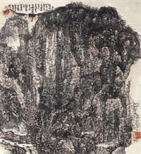 林泉幽居 (landscape) by huang qiuyuan