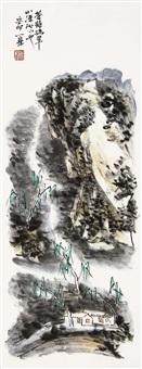 苍龙拂翠 by li yifeng