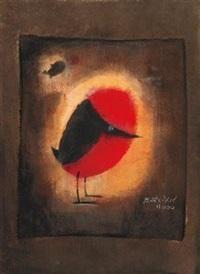 婆忧鸟 by liu chiwei