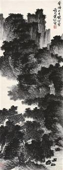山色绕空冥 立轴 水墨纸本 by xiao xun