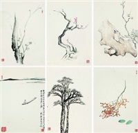 trees and flowers (album w/ 8 works) by xu zhengbai
