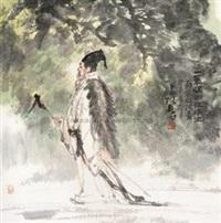 一蓑烟雨任平生 by ma zhensheng