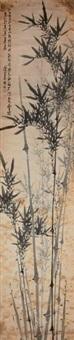 bambous by zhen ming