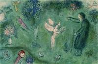 philetas's orchard by marc chagall