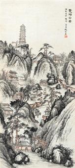 虎邱山图 立轴 纸本 by qian songyan