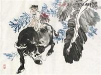 岭南荔香 (herding) by liu jirong