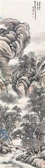 白云青霭 by jiang jun