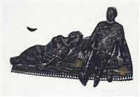 figuren (portfolio of 11 w/text) by volkmar gross