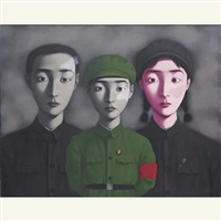 bloodline: big family no. 3 by zhang xiaogang