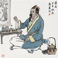 清品图 (drinking tea) by liu sifen