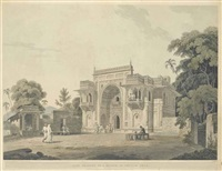 gate leading to a musjed, at chunar ghur; mausoleum of kausim solemanee, at chunar gur (abbey travel 420, nos. 25, 99) (2 works from oriental scenery) by thomas daniell