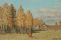 autumn landscape by petr ivanovich petrovichev