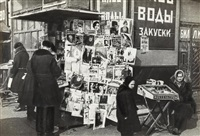 old moscow. newsstand by alexander rodchenko