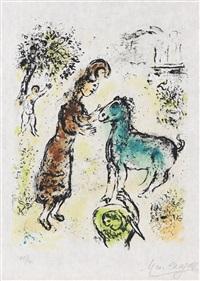 athene und das pferd by marc chagall