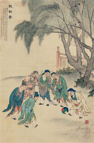 蹴鞠图 figure by gu luo
