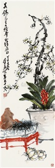 清赏图 by lin shouyi