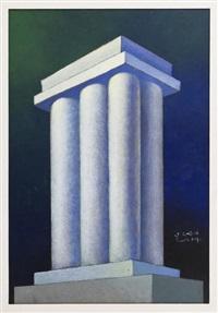 columnas by jorge gonzález camarena
