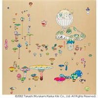 making a u-turn,the lost child finds his way home by takashi murakami