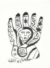 la main by fatna gbouri