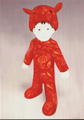 red lamb by mayuka yamamoto