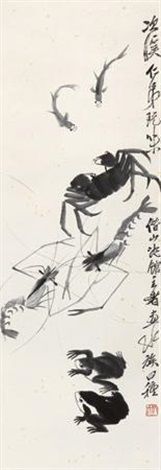 水族同欢 aquarium by qi baishi