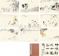 人物 (album w/10 works) by wang hongxi