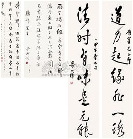 书法对联 couplet another by liang hancao