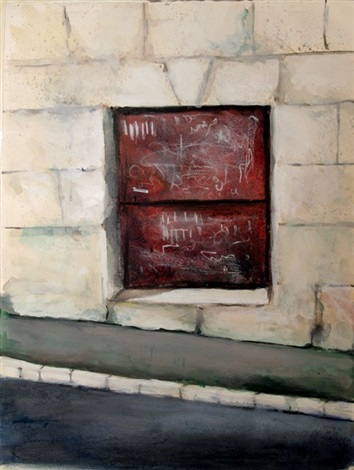 street window by avner moriah