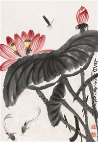 荷花蜻蜓 by qi liangmo