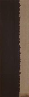 umber 89-9 by yun hyong-keun