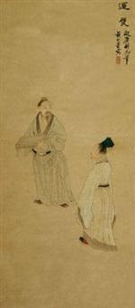 运甓 立轴 设色纸本 by huang shanshou