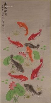 庄港观鱼 立轴 纸本 by wu qingxia