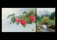 camellias (+ sound of forest; 2 works) by hiroshi tadokoro