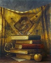 books by moni leibovitch