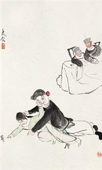 人物 立轴 设色纸本 by guan liang