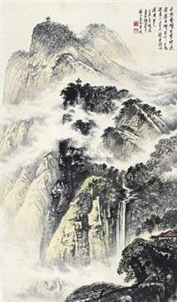 庐山雄姿 by xu zhiwen