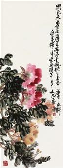 国色天香 by lin shouyi