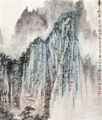 华山积翠 by song wenzhi