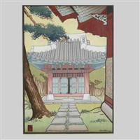 a korean shrine by lilian may miller