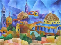 jerusalem of gold by claudia ravel