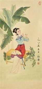 仕女 by liu fufang