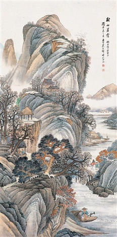 landscape by anonymous asian 19