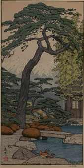 Bamboo, Pine and Plum Trees, from the..., 1980