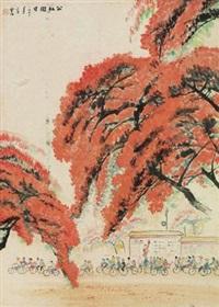 公社假日 (figuer) by lin fengsu