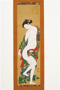 a lady by sekken tsukioka