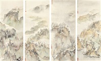 山水 (set of 4) by lin jinrong