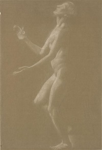 dancing figure by john bulloch souter