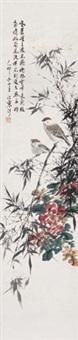 竹雀图 by jiang hanting