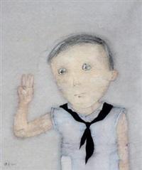 少年 by zeng jianyong