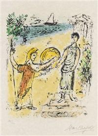 athene und telemach by marc chagall